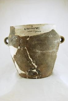 Popielnica grobowa  z badań w Zwierzynku z wczesnej epoka brązu, (konserwacja 2015)