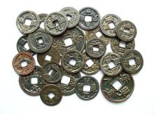 Skarb monet chińskich ze Świnoujścia, brąz, X-XX w., fot. M. Pawłowski