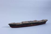 Eksponat z Muzeum Morskiego