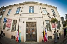Muzeum Sztuki Współczesnej Muzeum Narodowego w Szczecinie