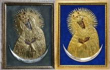 Obraz Matki Boskiej Ostrobramskiej, 1825 r., Wilno, Litwa, blacha mosiężna złocona i srebrzona, papier, tkanina, drewno, szkło, (konserwacja 2015)