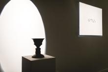 PARADOKS. Wystawa prac Waldemara Wojciechowskiego (fot. Michał Wojtarowicz)