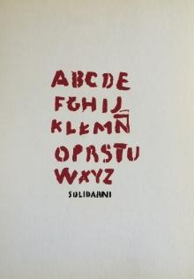 Piotr Młodożeniec (ur. 1956), praca z teki grafik Szablony, 1980–1985, druk na papierze Zakup dofinansowany ze środków Województwa Zachodniopomorskiego